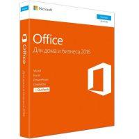 ПО Microsoft Office Home and Business 2016 32/64-bit DVD (T5D-02292/T5D-02705)