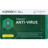 ПО Kaspersky Anti-Virus 2 устройства/1 год продление (KL1171ROBFR)