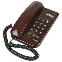 Телефон Ritmix RT-320 coffee marble