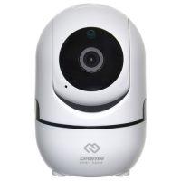 IP-видеокамера DIGMA DiVision 201 белая