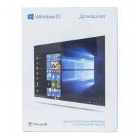 ПО Microsoft Windows 10 Home 32/64-bit USB (MSKW9-00253/KW9-00500/HAJ-00073)